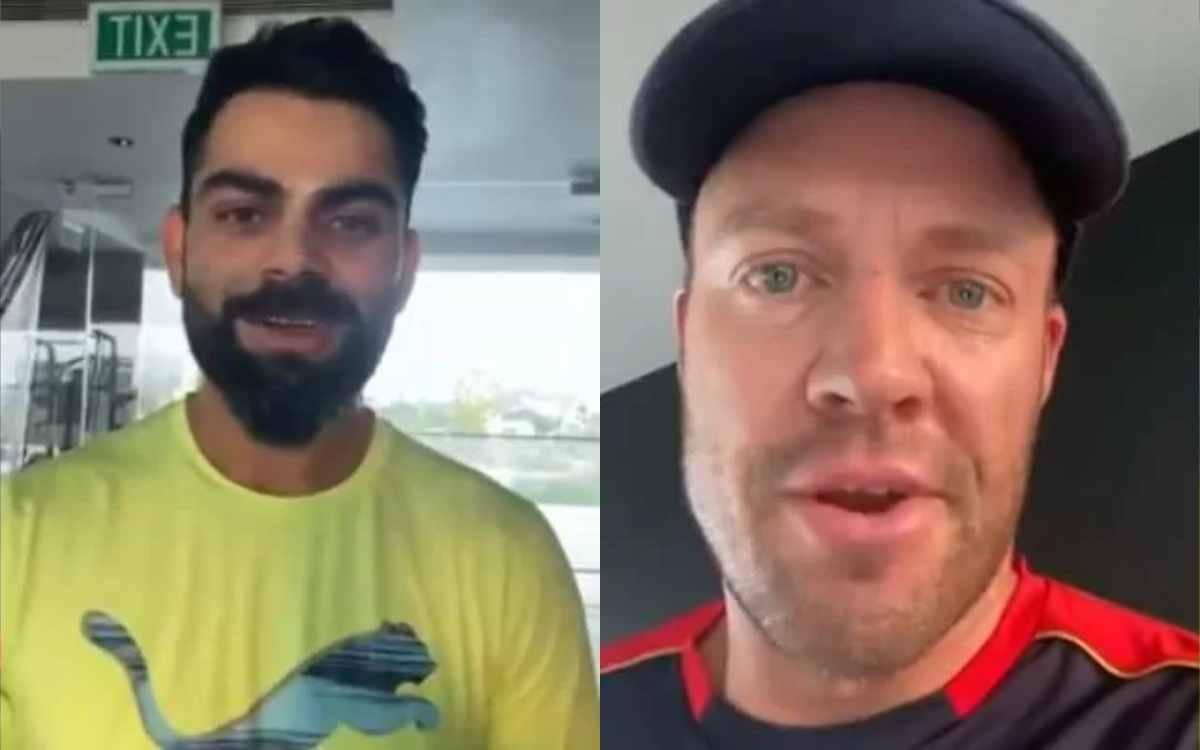 Cricket Image for VIDEO : कौन है ये प्रियांशु ? जिसके लिए विराट और डी विलियर्स ने बनाया स्पेशल वीडिय