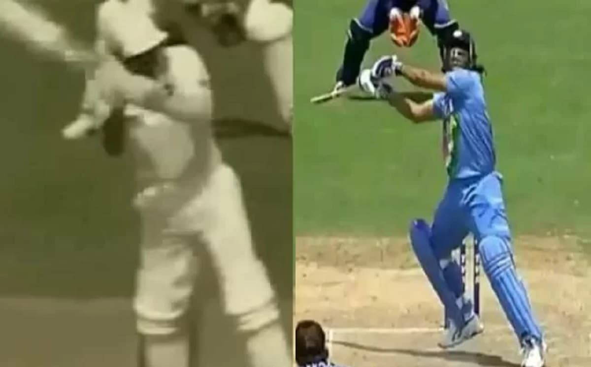 Before MS Dhoni, Mohammad Azharuddin had played the helicopter shot; an old video surfaces on Twitte