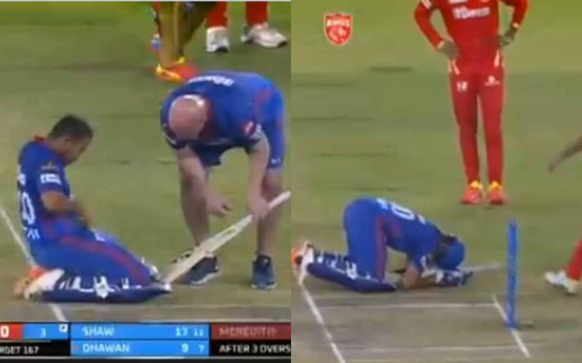 Cricket Image for WATCH : लाइव मैच में 'ट्रैक पैंट' के अंदर झांकने लगे पृथ्वी शॉ, मेरेडिथ की तेज़ रफ