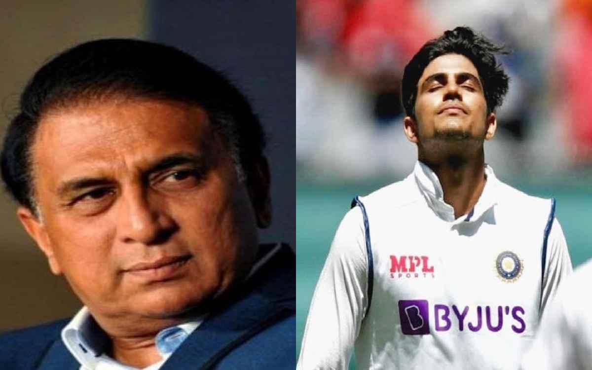 Cricket Image for Sunil Gavaskar Reveals That Pressure Is The Major Reason For Shubman Gills Poor Fo