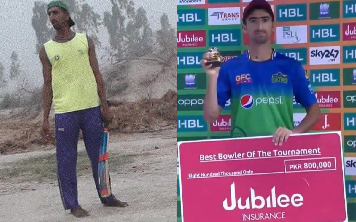 Cricket Image for गरीबी के कारण नंगे पैर खेलता था क्रिकेट, अब बना पाकिस्तान सुपर लीग का बेस्ट गेंदबा