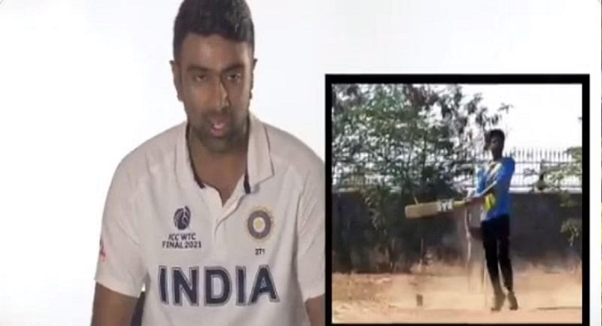 WTC Final- [Watch] It's outrageous to see people try the helicopter shot - Ravichandran Ashwin rates