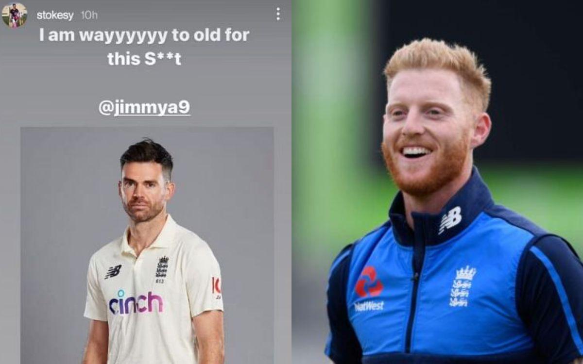 Cricket Image for इंग्लैंड की टीम ने कराया फोटोशूट, तो बेन स्टोक्स ने अपने ही साथियों को कर दिया ट्र