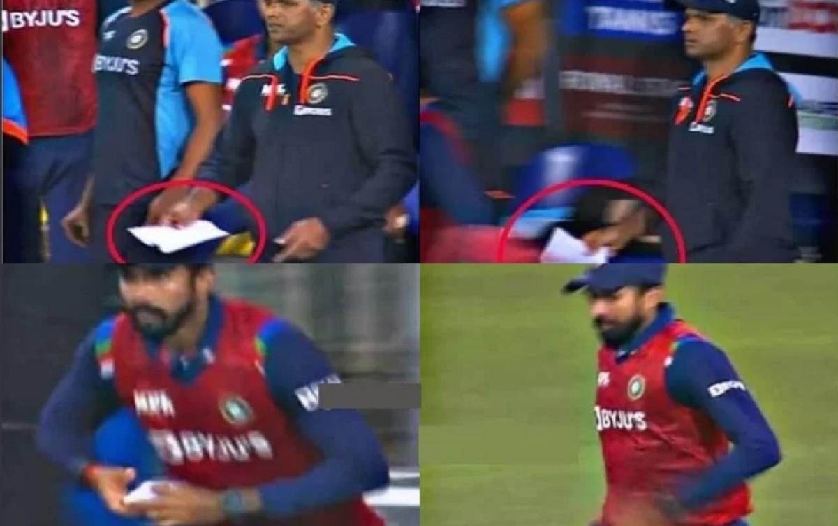 Cricket Image for इस कारण ड्रेसिंग रूम से भागकर बाहर आए कोच राहुल द्रविड़, मैदान पर 12वें खिलाड़ी के