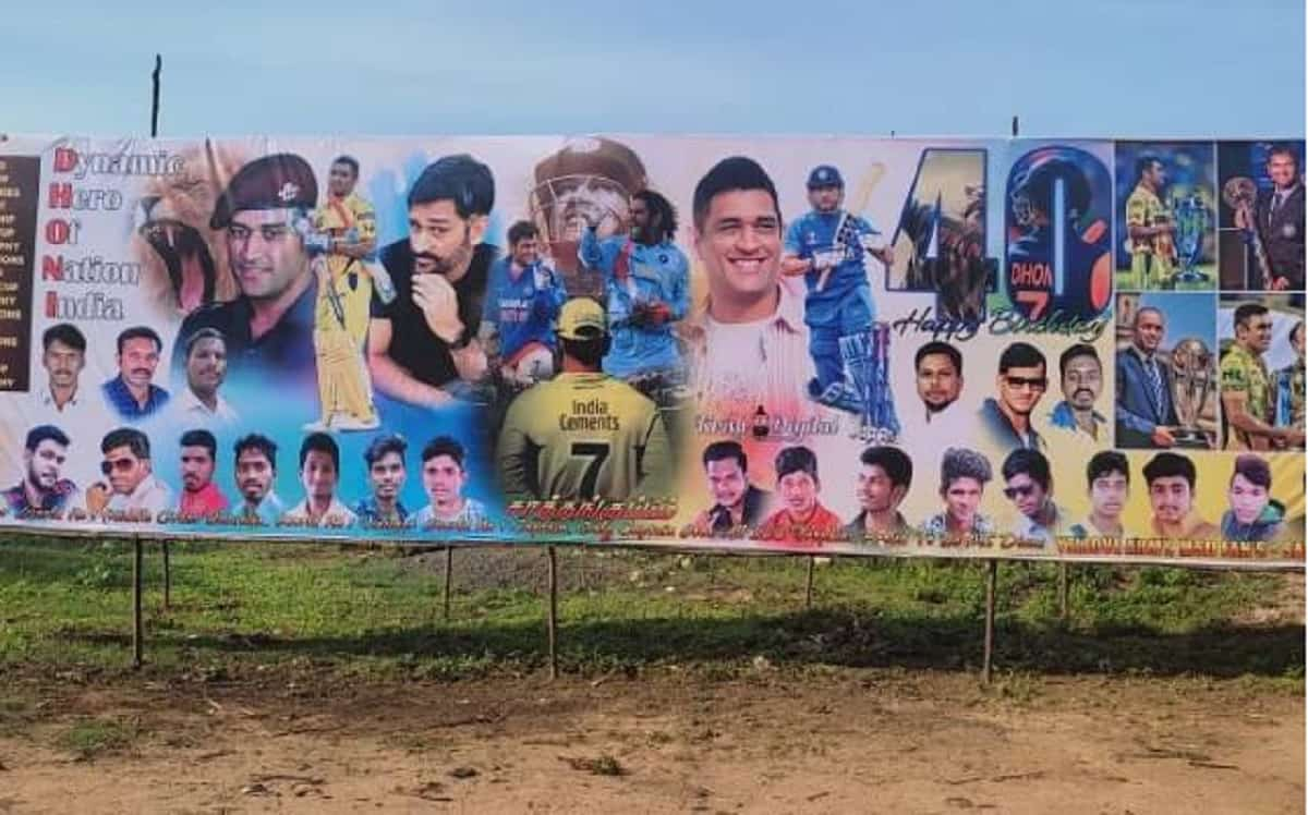 Tamil Nadu fans put up a 40 ft huge banner of MS Dhoni to send him birthday love