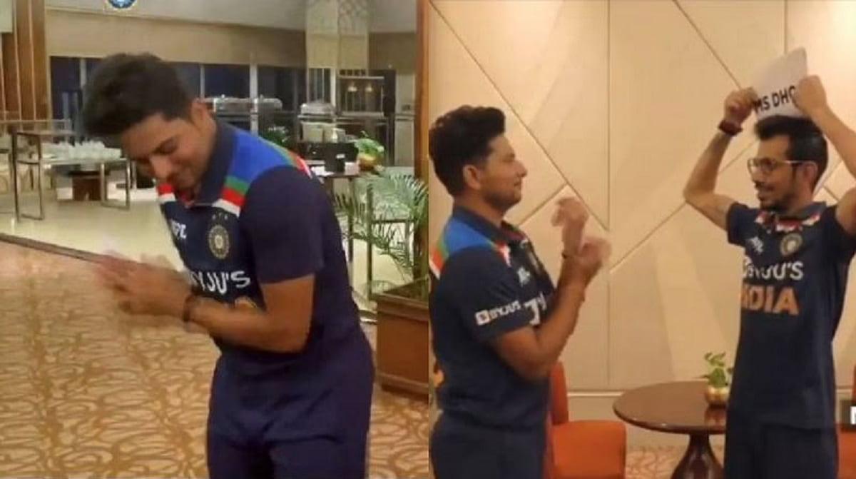 [Watch] Kuldeep Yadav mimics Kohli, Dhoni in fun charades game with Yuzvendra Chahal