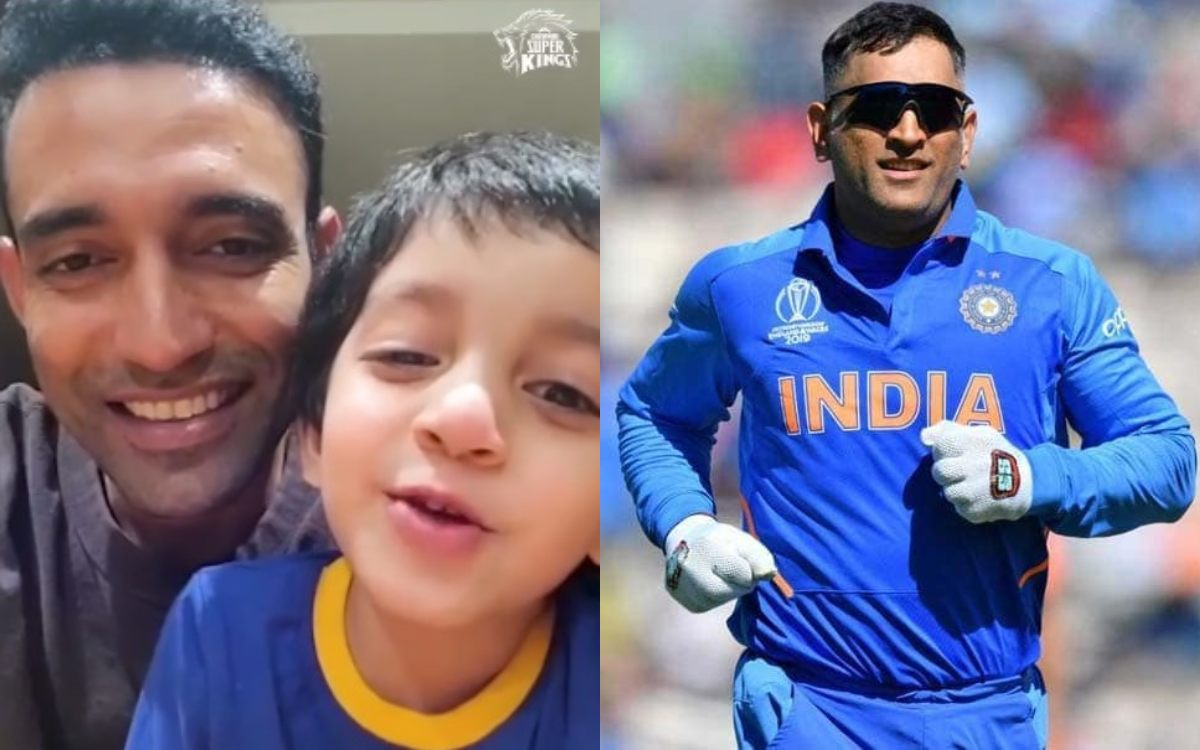 Cricket Image for 'धोनी आई लव यू, Bye', उथप्पा के बेटे ने किया माही को मासूम अंदाज़ में विश; देखें V