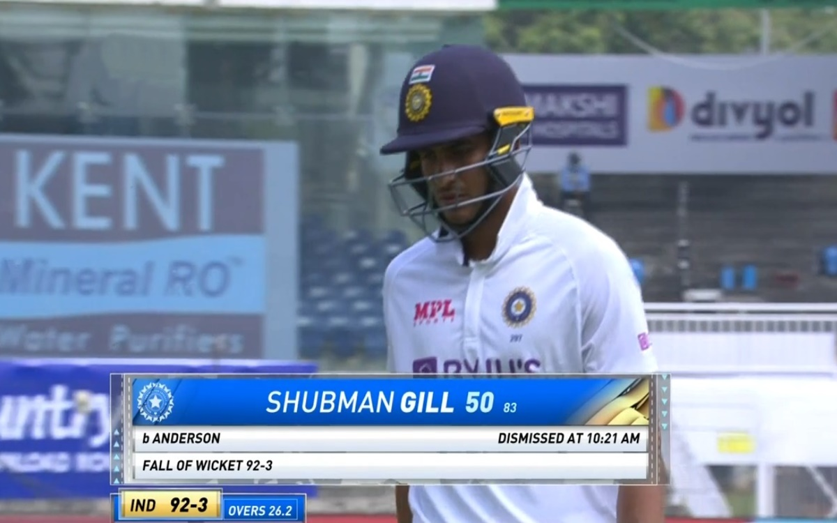 Cricket Image for England Vs India Test Series 2021 3 Players Who Can Replace Shubman Gill