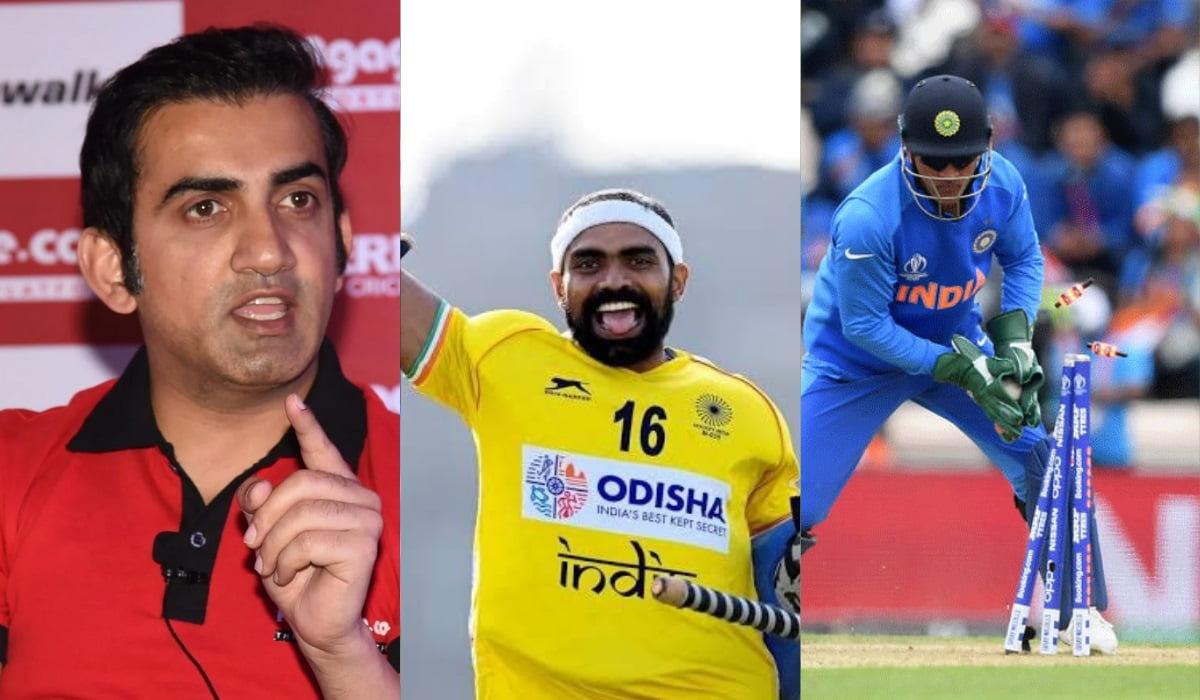 Gautam Gambhir praises Indian Hockey Team, gets trolled by Dhoni fans