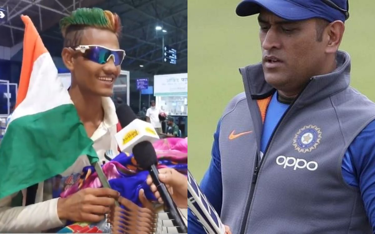 Cricket Image for The Young Man Came On Foot From Haryana To Meet Ms Dhoni Went Back Home By Flight