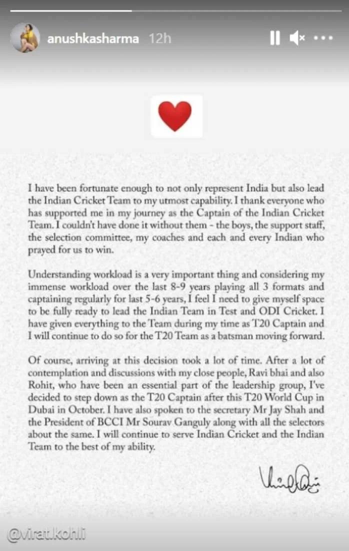 বিরাট কোহলির অধিনায়কত্ব ছাড়া নিয়ে এই মর্মস্পর্শী প্রতিক্রিয়া দিলেন স্ত্রী অনুষ্কা শর্মা 2