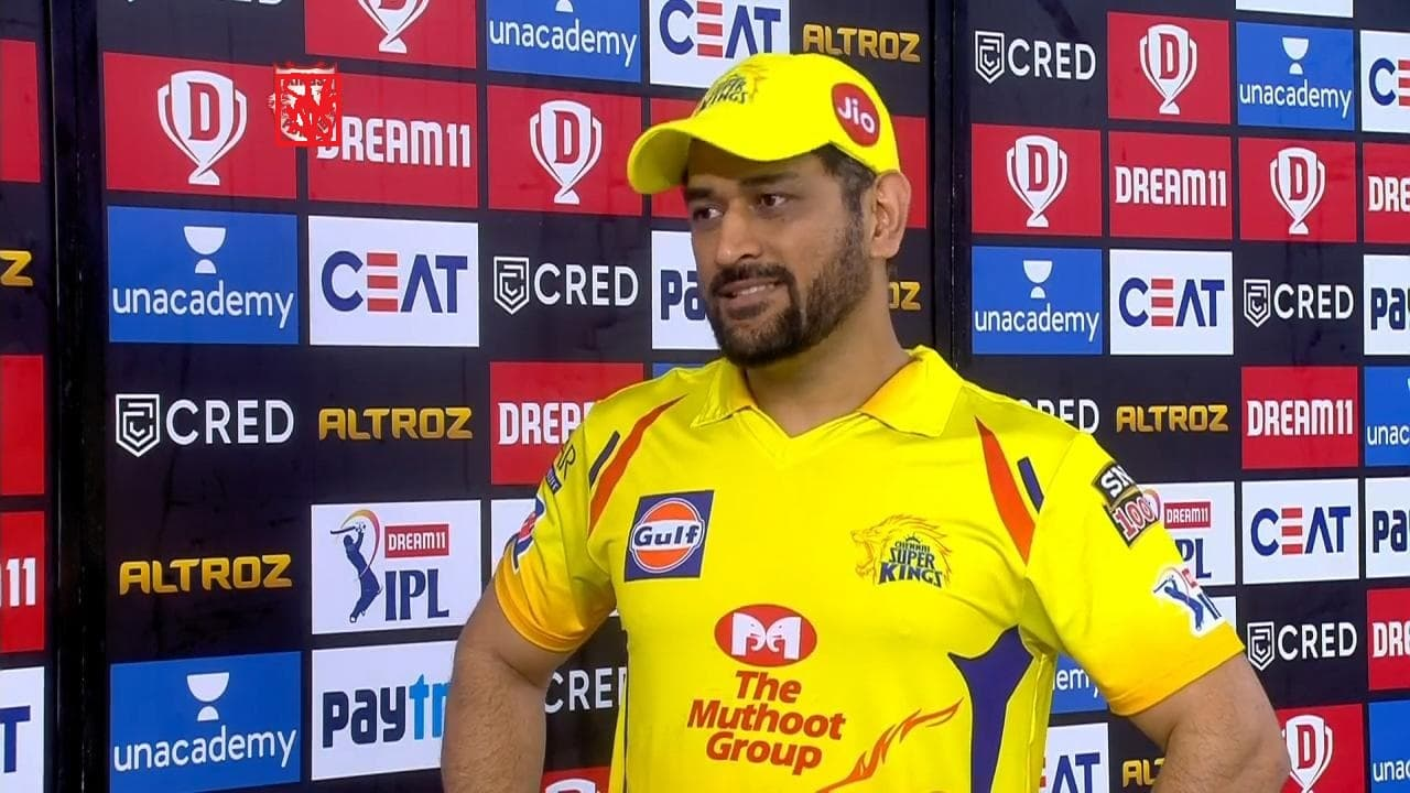 VIDEO  It's enjoyable when you don't do so well and still win, Says MS Dhoni