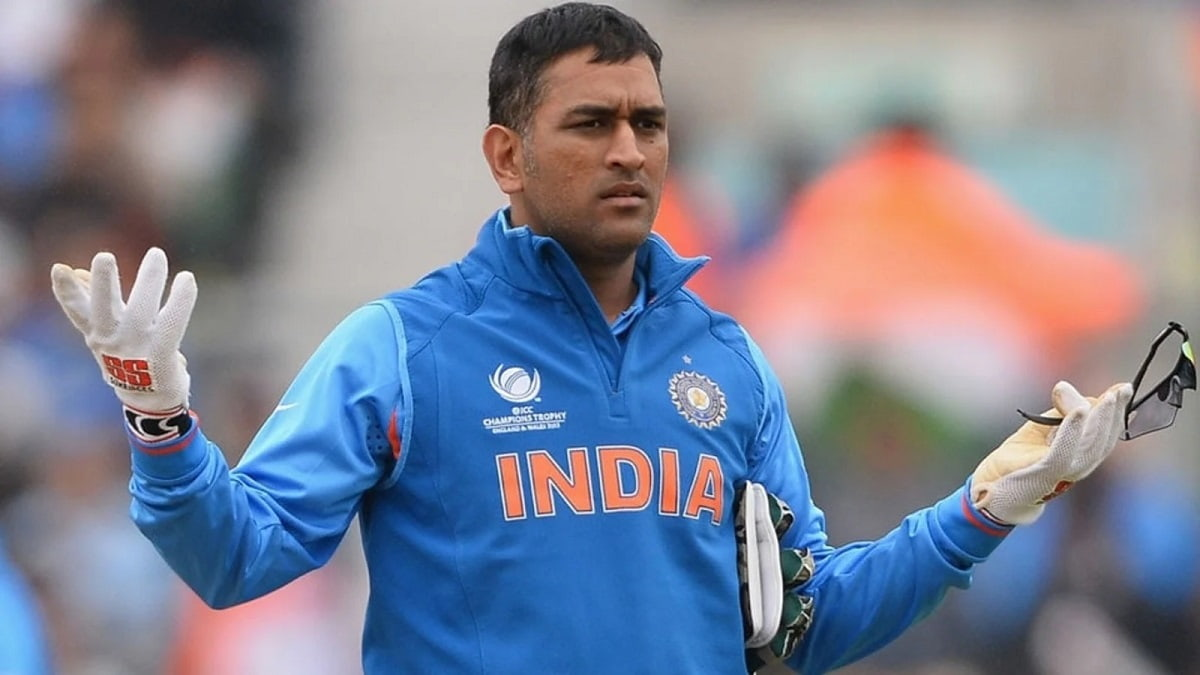 Why MS Dhoni cannot become the coach of Team India, here is the reason