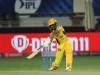 Cricket Image for Gaikwad Star In Chennai's 30 Run Win Over Mumbai In IPL 2021's 2nd Leg Opener