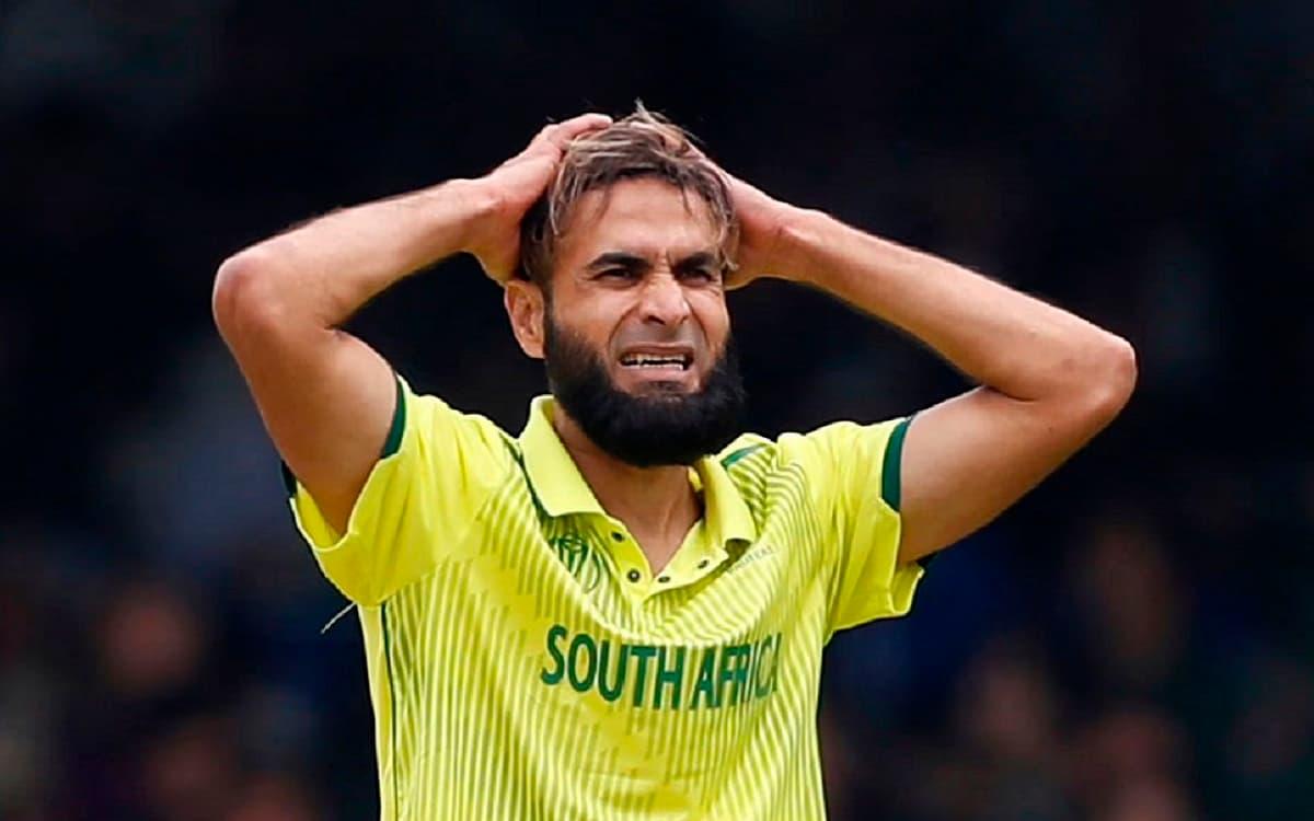 Cricket Image for T-20 World Cup: टीम में जगह ना मिलने से टूटा इमरान ताहिर का दिल, बयान जारी कर कोच