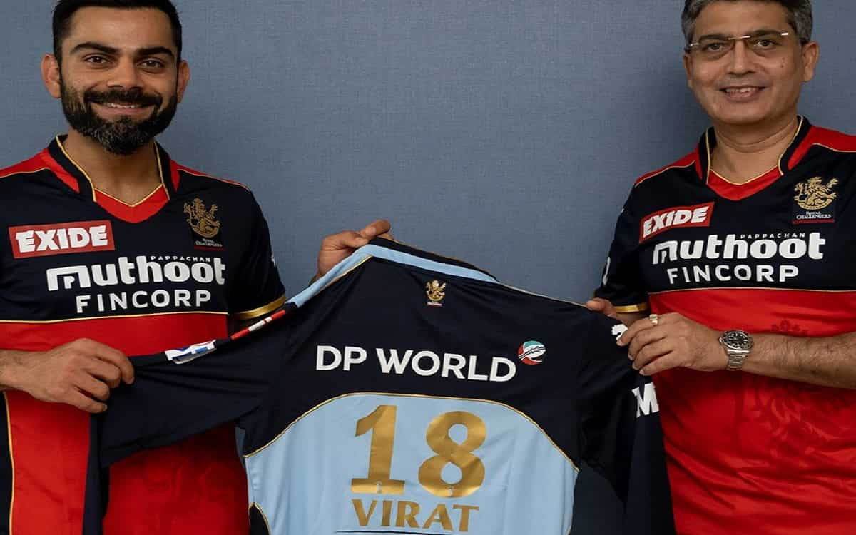 IPL 2021: RCB Unveil Blue Jersey To Pay Tribute To Frontline Workers On  Cricketnmore