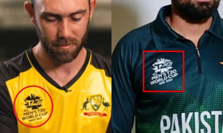 Cricket Image for T20 World Cup Pakistan Jersey For T20 World Cup Revealed It Did Not Mention India