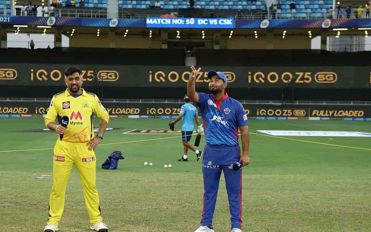 सीएसके खिलाफ दिल्ली कैपिटल्स ने जीता टॉस, किया गेंदबाजी का फैसला