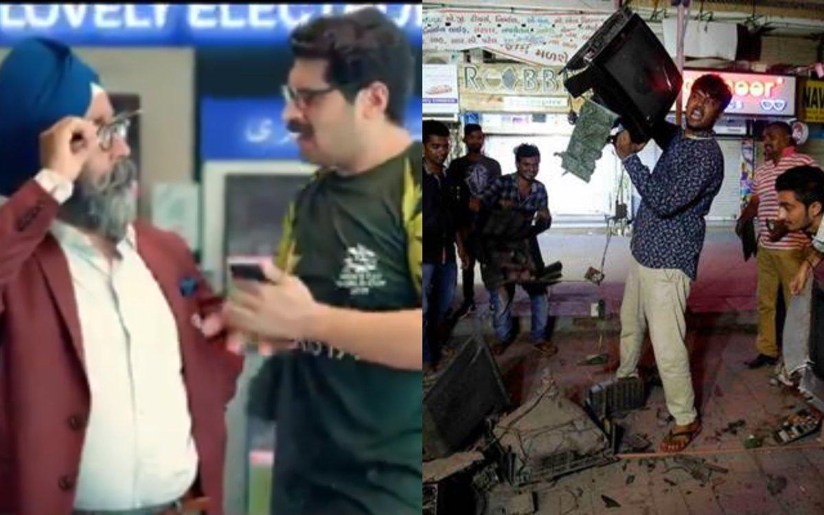 Cricket Image for VIDEO : इस बार 'होलसेल' में फोड़े जाएंगे पाकिस्तान में टीवी, आ गया है मौका-मौका का