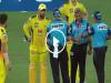 Cricket Image for VIDEO : एक बार फिर अंपायर से भिड़ गए माही, देखिए मैच का अनदेखा वीडियो