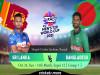 Cricket Image for Sri Lanka vs Bangladesh, T20 World Cup – Cricket Match Prediction, Fantasy XI Tips