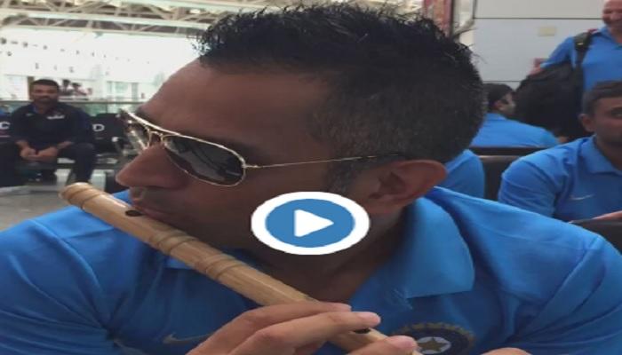 धोनी के जन्मदिवस पर यह वीडियो खुब हुआ वायरल