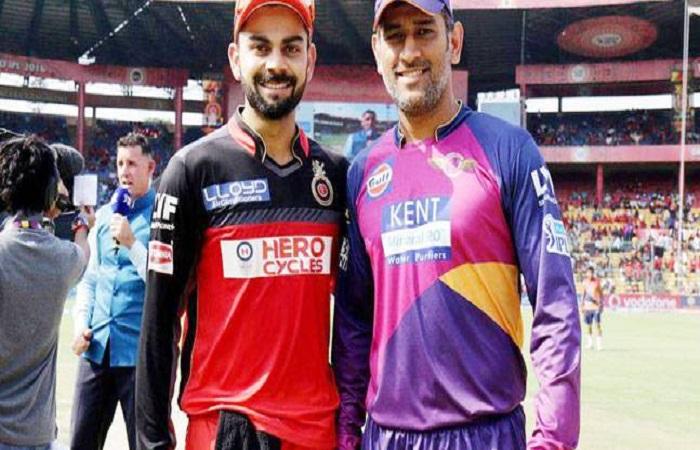 फिर से क्रिकेट के मैदान पर आमने - सामने होगें कोहली, धोनी और रोहित शर्मा