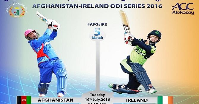पांचवा वनडे: अफगानिस्तान ने टॉस जीतकर पहले फील्डिंग करने का फैसला किया