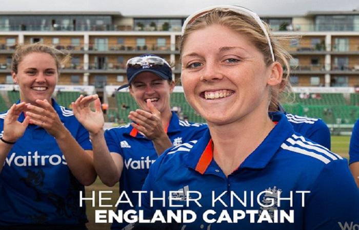 हीदर नाइट बनीं इंग्लैंड महिला टीम की कप्तान