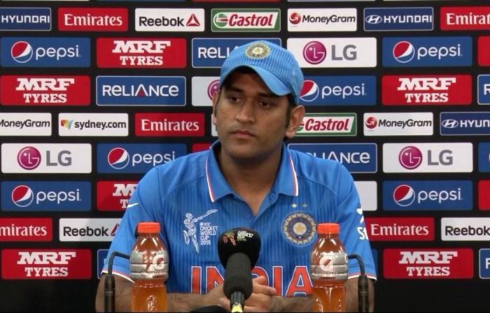 कप्तानी छोड़ने के मामले पर एमएस धोनी ने दिया बड़ा बयान