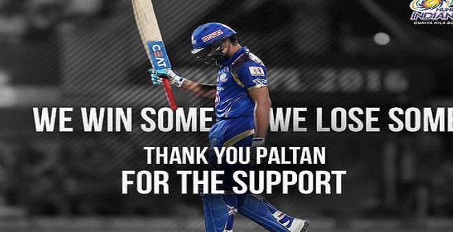आईपीएल 2016 के प्लेऑफ में नहीं पहुंचने के बाद रोहित शर्मा ने अपने फैन्स को किया