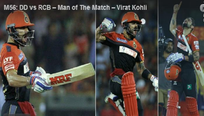 आईपीएल 2016 में कोहली के द्वारा खेली गई टॉप 5 बल्लेबाजी परफॉर्मेंस